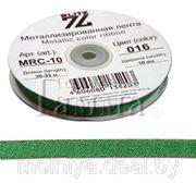 Лента металлизированая MRС-15 (30 м.) РФ фото