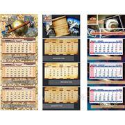 Квартальные календари. Расчет индивидуальный фото