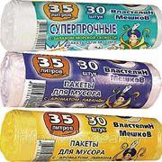 Пакеты для мусора «Властелин мешков» 35 л 30 шт. с запахоми в ассортименте фото