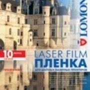 Плёнка Lomond А4 для цв. лазерных принтеров,10л., фото