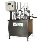 Автомат для розлива напитков (с объемом дозирования до 1000 мл, диаметр тары 130 мм) фото