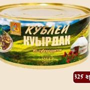 Консерва Кублей Куырдык 325 г фото