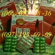 Бомба Красная 450 грн. Третий Ряд Капсулы Таблетки для похудения фото