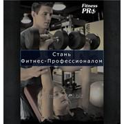 Сертифицированное Фитнес Обучение фото