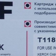 ТОНЕР КАРТРИДЖ BASF XEROX C118/M118 фото