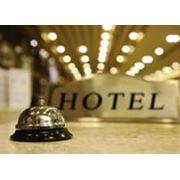 Бронирование гостиниц и отелей фото
