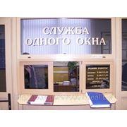 Переводческие услуги по принципу «одно окно» в Витебске фото