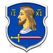 ТРАНСФЕР такси МИНСК ВИТЕБСК |+375 25 75 39 134 | TAXI MINSK VITEBSK фото