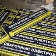 Электроды АНО-4, д.3мм, ГОСТ 9466-75 фото