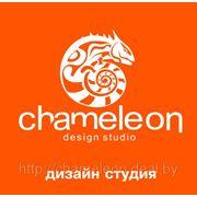 Дизайн студия в Минске. Дизайн интерьера в Минске. Заказать дизайн в Минске фото