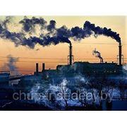 Том ПДВ, Том предельно допустимых выбросов загрязняющих веществ фото