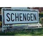 Мульти Шенген с БЕЗЛИЧНОЙ подачей. фото