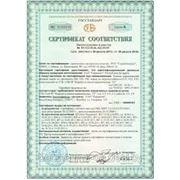 Добровольная сертификация продукции фото