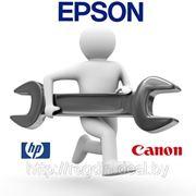 Ремонт струйных принтеров и МФУ EPSON Canon HP, с СНПЧ и ПЗК в Могилев-Минск фото