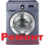 Ремонт стиральных машин SAMSUNG фото