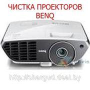 Чистка проекторов BENQ фото