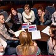 Бизнес-образование фото