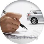 Лизинг легковых автомобилей фото