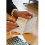 Составление штатного расписания, приказов на изменение штатного расписания фото