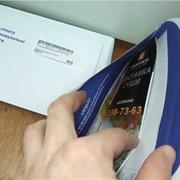 Реклама в конвертах по почтовым ящикам фото