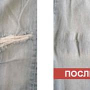 Ремонт джинсов фото