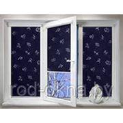 Окно 700*3100 Окно (ПВХ) платиковое в зал брежневской, хрущевской планировки фото