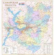 Карта Самарской области административная настенная 160х170 см фото
