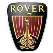 Ремонт Rover (Ровер) фото