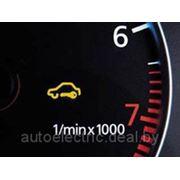 Отключение Имобилайзера VW, Audi, Skoda до 2003 г.в фото