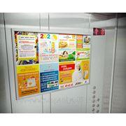Реклама в лифтах жилых домов в г. Гомеле фото