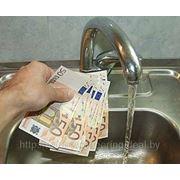 Технологические нормативы водопотребления и водоотведения для субъектов хозяйствования фото