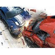 Ремонт страховых автомобилей после ДТП. фото