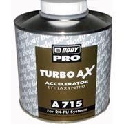 Turbo AX Accelerator 715 BODY фото