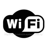 Подключение к интернету в местах без телефонной линии фото
