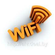 Беспроводная сеть Wi-Fi фото