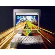 Подключение и настройка любых интернет соединений фото