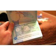 Uzbekistan Visa support фото