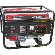 Прокат Безогенератора WATT Pro WT-2500 Продажа фото