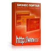 Бизнес-портал фото