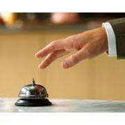 Гостиничные услуги фото