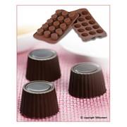 Форма кондитерская силиконовая для шоколада пралине купить, цена, Луганск, Украина фото