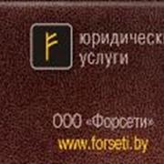 Сертификация товаров, работ и услуг. фото