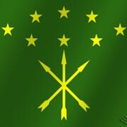 Флаг Адыгея фото