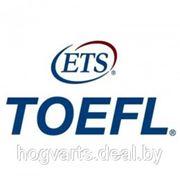Подготовка к TOEFL фото