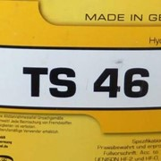 Масло моторное Hydraulikoel TS 46 (HLP), 60 л фото