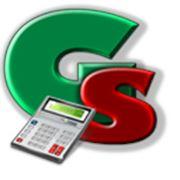 GS «Учет: услуги, торговля и склад при УСН» локальная фото