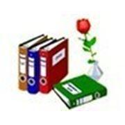 Внедрение программы 1С 7.7 «Бухгалтерия» фото