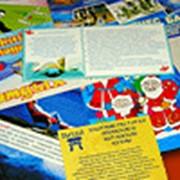 Печать листовок и флаеров фото