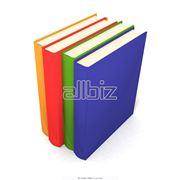 Учебник фото
