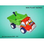 Детские машины МАК-5 фото